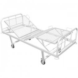 Медичне ліжко функціональне